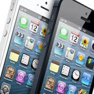 iPhone 5<span>setup &#038; repair</span>